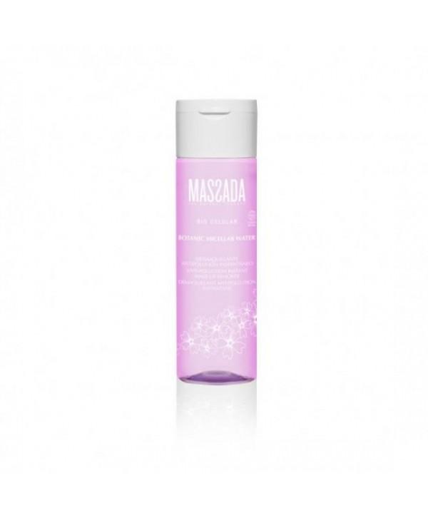 Мицеллярная вода для снятия макияжа, мгновенное очищение