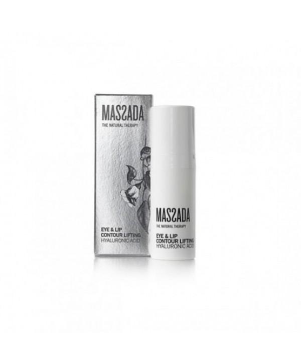 Лифтинг-сыворотка для контура губ и глаз с гиалуроновой кислотой